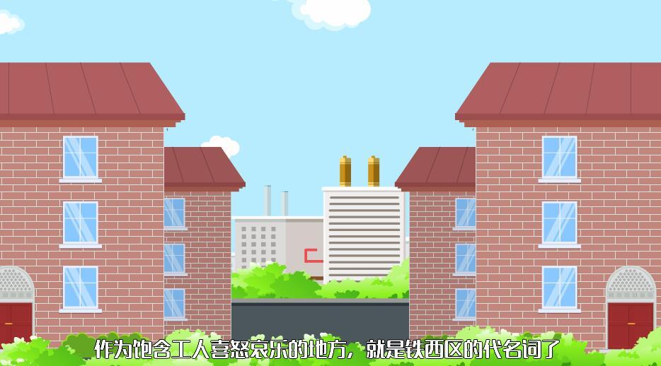 作为向苏联老大哥学习的住宅产物,工人村的楼房自然而然是清一色的红色.jpg
