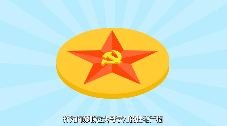据说如果不是根正苗红的老红军或劳动模范,可能连进来站脚的机会都没有.jpg