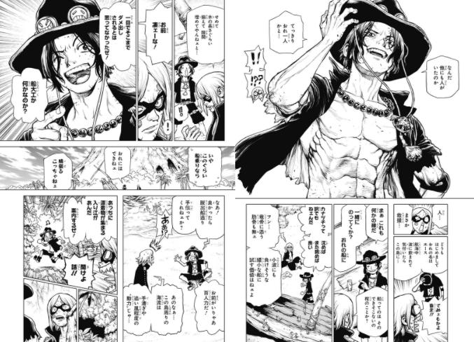 不灭火拳出击!《海贼王》人气角色艾斯衍生漫画开启连载