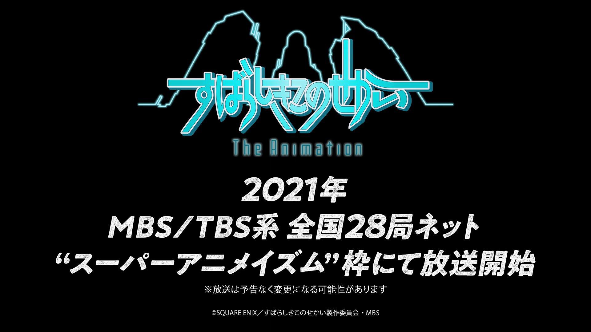 动画版《美妙世界》新预告 主角涩谷醒来迷茫无助