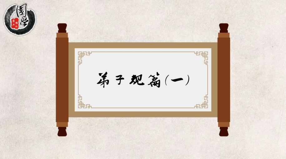 国学mg动画《弟子规》原画分镜头设计2.jpg