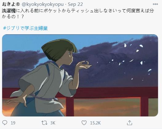 制作动画公司
