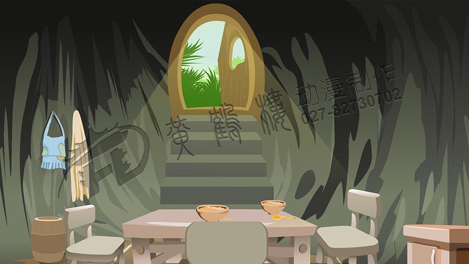 兔子坡动画片制作兔子窝内部场景