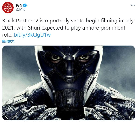 《黑豹2》将于明年7月开拍 明年底完成主要摄制工作