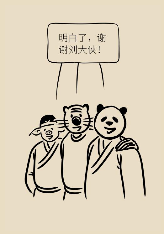 猝死科普动漫制作