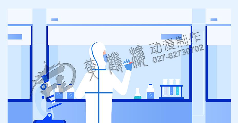 医疗mg动画制作