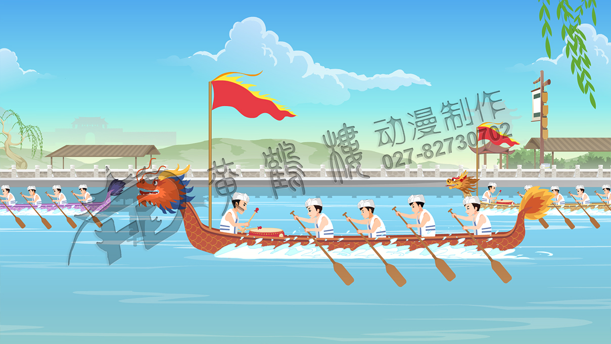 《节日说——端午节》趣味说动画片分镜头二划龙舟.jpg