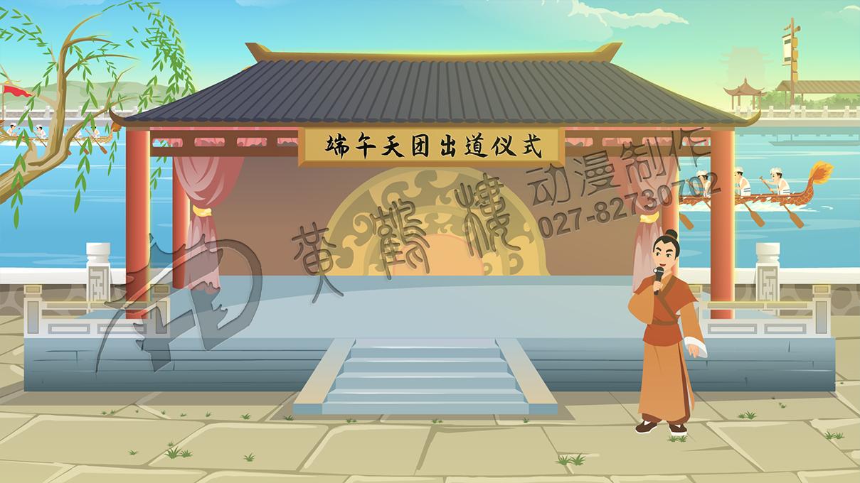 《节日说——端午节》趣味说动画片分镜头三舞台设计.jpg