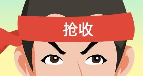 《二十四节气说-立秋》动画片制作