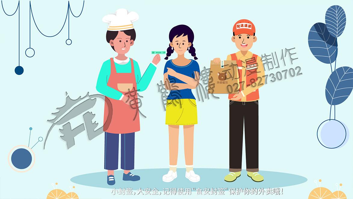 """《规范使用""""食品安全封签""""三个文件》动画宣传片分镜头五.jpg"""