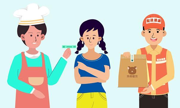 """《规范使用""""食品安全封签""""三个文件》动画宣传片"""