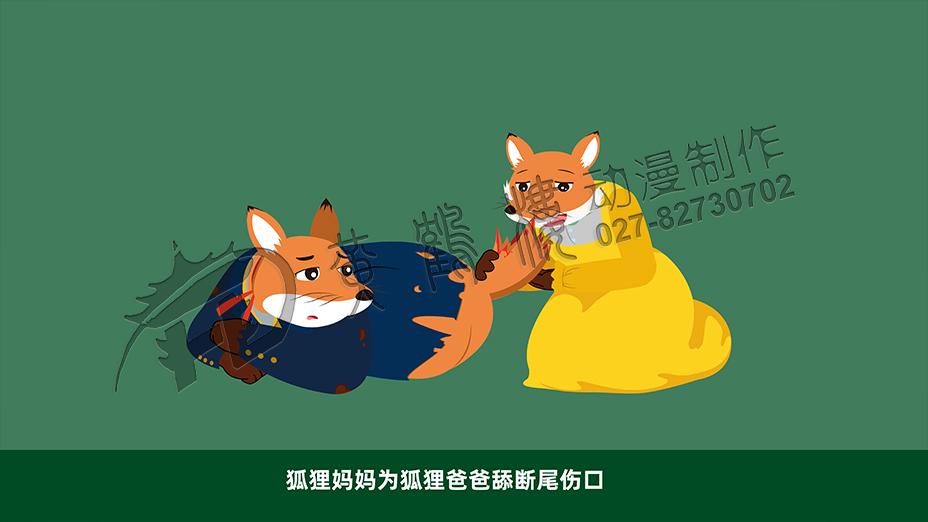 教育动画片《了不起的狐狸爸爸-逮住狐狸计划》场景设计.jpg