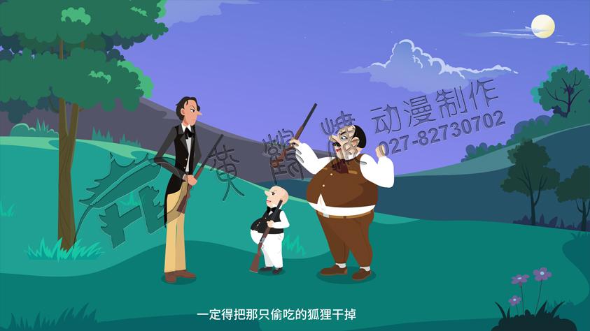 教育动画片《了不起的狐狸爸爸-逮住狐狸计划》动画原画分镜头一.jpg