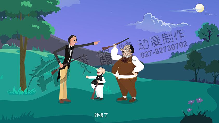 教育动画片《了不起的狐狸爸爸-逮住狐狸计划》动画原画分镜头三.jpg