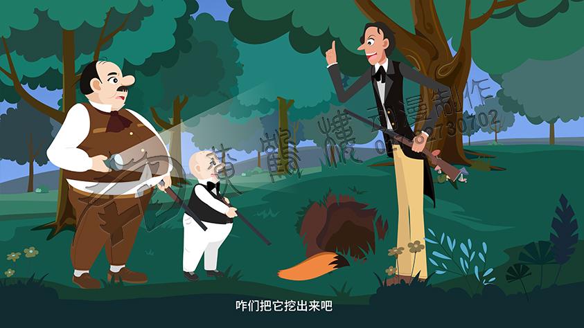 教育动画片《了不起的狐狸爸爸-逮住狐狸计划》动画原画分镜头九.jpg