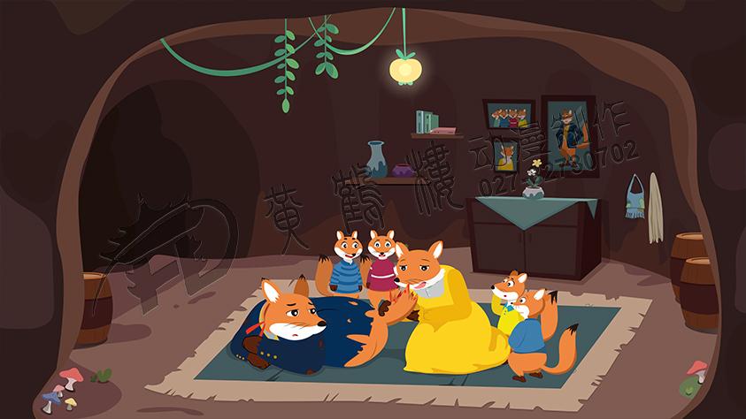 教育动画片《了不起的狐狸爸爸-逮住狐狸计划》动画原画分镜头十.jpg