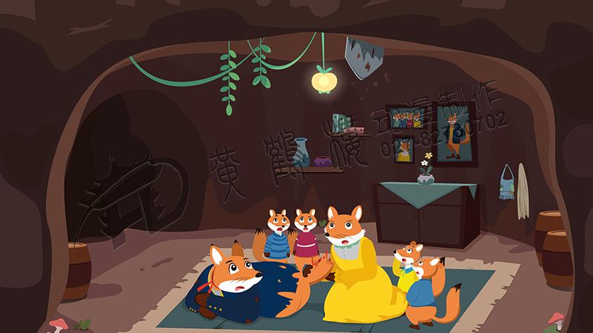 教育动画片《了不起的狐狸爸爸-逮住狐狸计划》动画原画分镜头十一.jpg