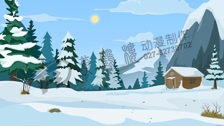 教育动画片《埋在雪下的小屋》动画场景设计二.jpg