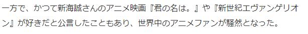 马斯克忽然发推致敬《偶像大师》舆水幸子 网友惊叹热议