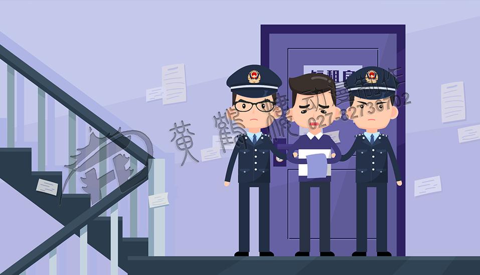 防被骗动画视频.jpg