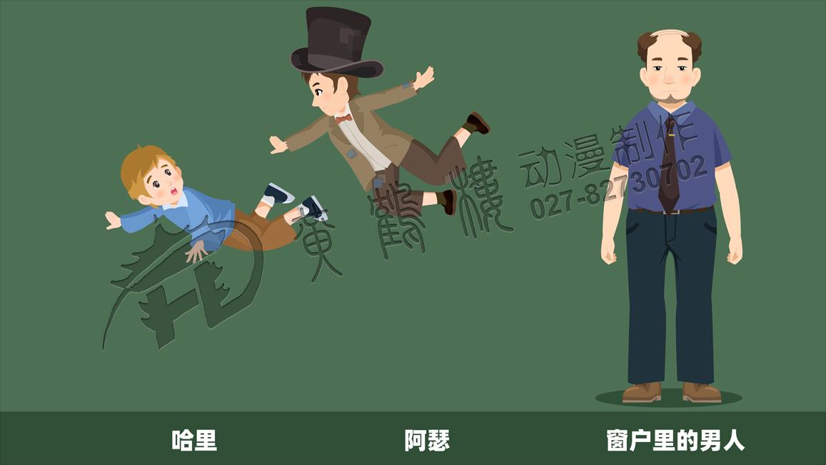 20210204《天蓝色的彼岸》角色设计改.jpg
