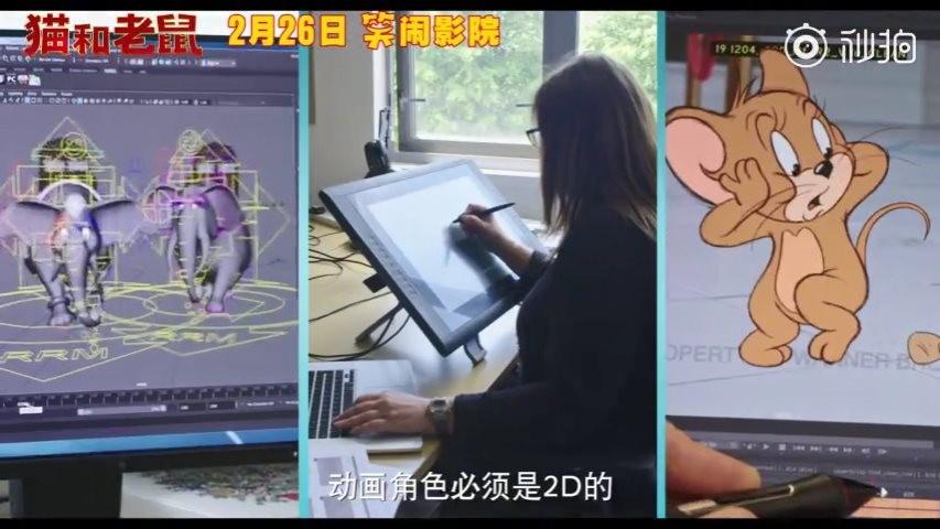 电影《猫和老鼠》幕后特辑:使用2D动画是为了向原版致敬