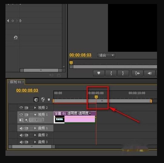 premiere怎样制作片头特效,pr怎样制作特效动画