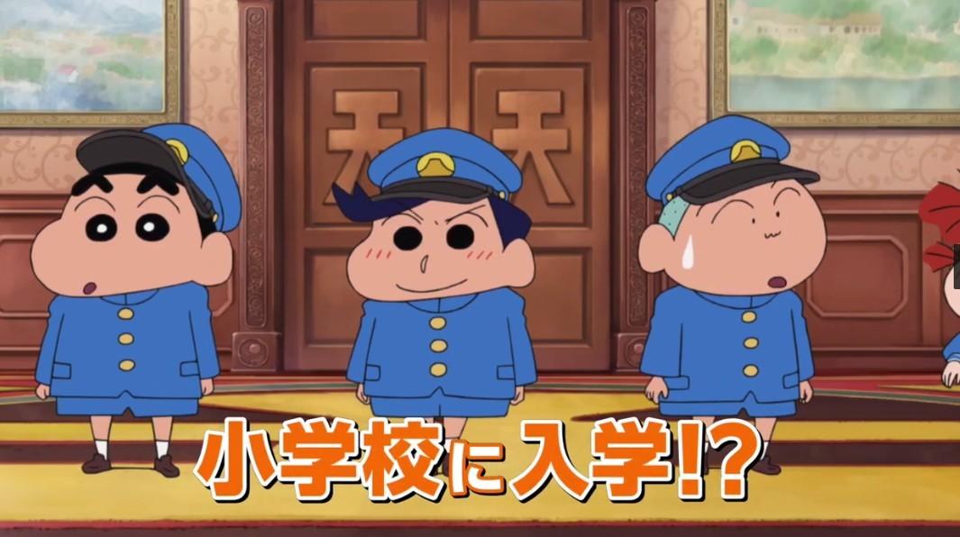 《蜡笔小新》全新动画电影最新预告 4月23日上映