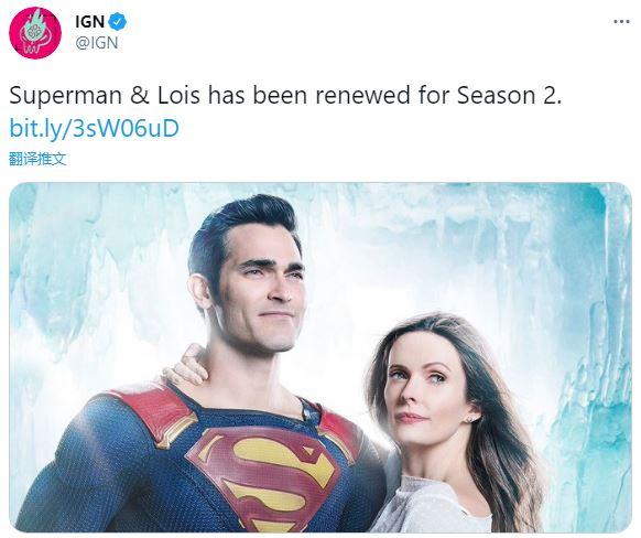 超人与露易丝