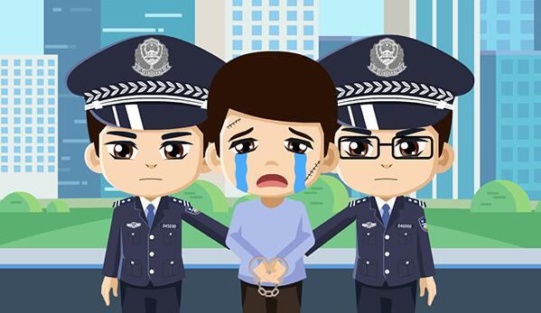 武汉flash动画制作《暴力袭警 从严处罚》 公安法制宣传教育动画片