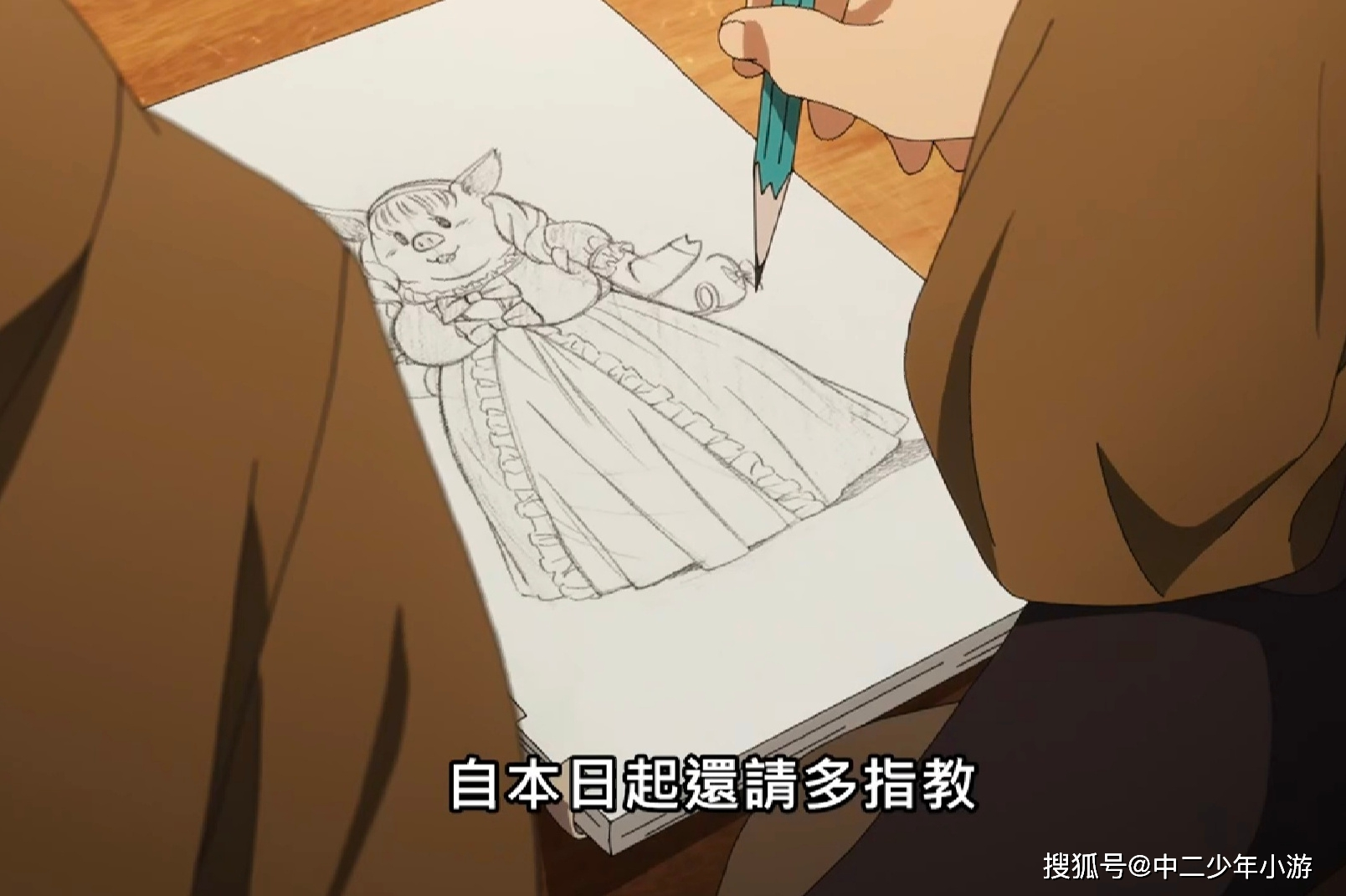 动漫设计制作公司