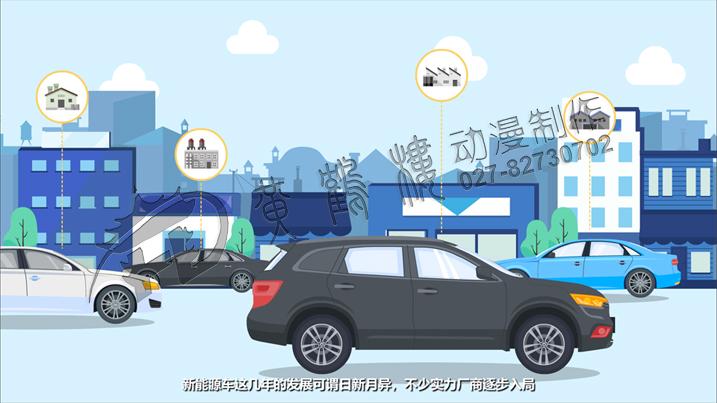 雪佛兰动画宣传片.jpg