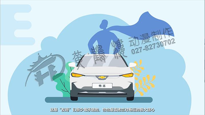 汽车动画宣传片.jpg