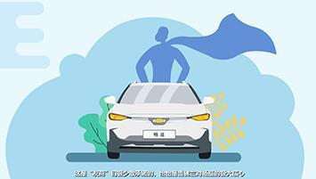 制作新能源电动汽车动画视频宣传片