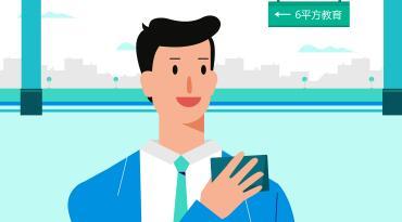 武汉手绘动画设计制作《教师培训15秒》动画广告宣传片