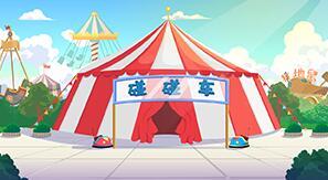 武汉幼儿教育动画课件制作《zh ch sh r》分镜头原画张效果图设计